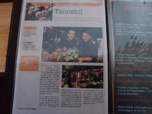 article tanoshi