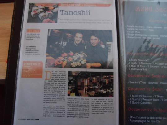 article tanoshi